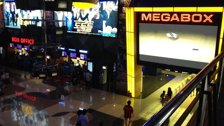 Korea's Largest Multiplex Installs Meyer Sound Cinema System